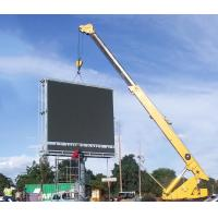 Buy cheap LED Billboard from wholesalers
