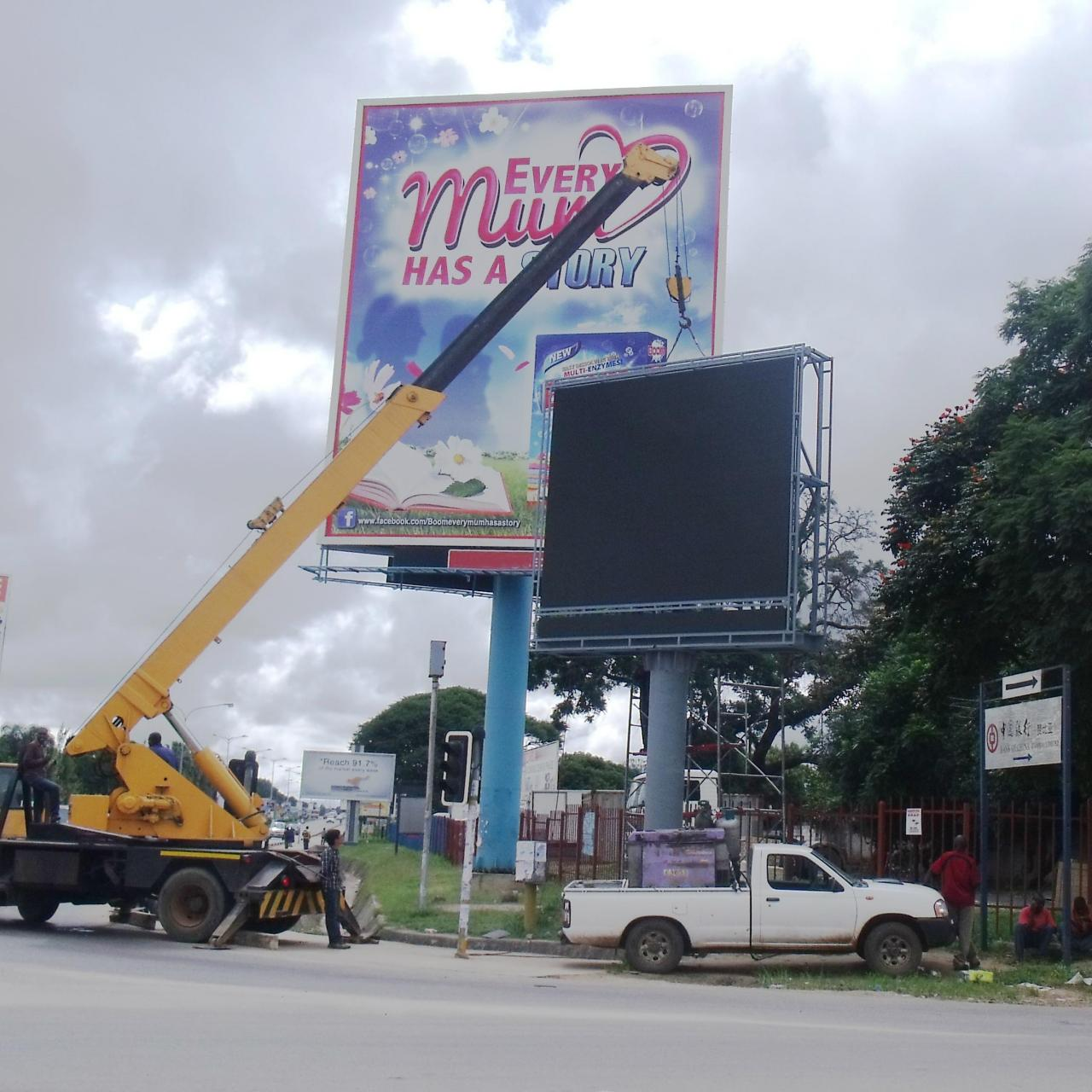 Buy cheap LED BILBOARD STRUCTURE from wholesalers