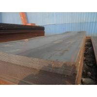 steel series material 10553 Manufactures