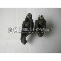 metal product Support, Rocker Lever C3934920 Manufactures