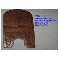 China Wooden Quran Holder on sale