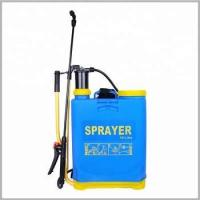 Buy cheap air cooler dual liquid high pressure pesticide paddy fields sprayer from wholesalers