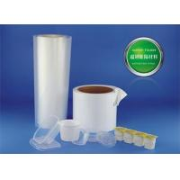 China plastic product Product Name:PP+EVOH+PP on sale