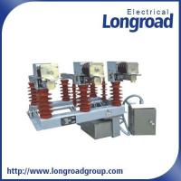 High Voltage Load Switch Outdoor Isolating Vacuum Load Switch Manufactures
