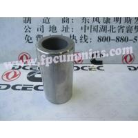 6CT piston pin 3901597 3967048