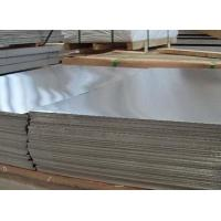 GB T 4171 Q460NH weather proof 2mm steel plate factory direct price Manufactures