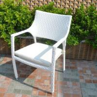 Buy cheap Outdoor Dining White Wicker Dining Chairs from wholesalers