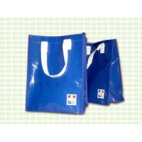 Buy cheap Woven PP bags Recycled PP 7 from wholesalers