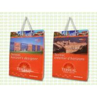 Buy cheap Paper bag - Recycled paper 12 from wholesalers