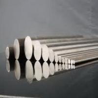Buy cheap 8620 steel round bar from wholesalers