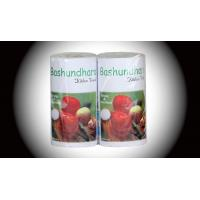 Bashundhara Kitchen Towels 2 Roll Pack