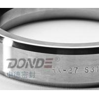 Buy cheap Octagonal Ring Joint Gasket from wholesalers