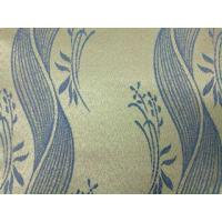 China Flame Retardant Jacquard Curtain Fabric(6203186-5) on sale