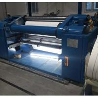 Buy cheap Slitting rewinder from wholesalers