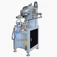 paper cup silk screen printing machine for single color Manufactures
