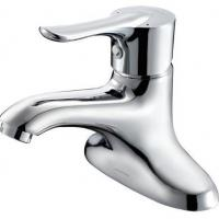 China Product Series:Basin Faucet on sale