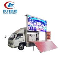 Buy cheap Mobile Stage Roadshow Trucks With LED Screen from wholesalers