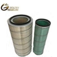 auto engine car accessories 7Y-1322 7Y-1323 air filter element assy Manufactures