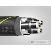 China Submarine Power Cable on sale