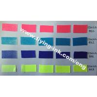 Fluorescence lithography sublimation inks for offset printing (FLYING FO-FA) Manufactures