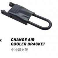Buy cheap CHANGE AIR COOLER BRACKET from wholesalers