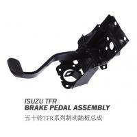 Buy cheap ISUZU BRAKE PEDAL ASSEMBLY from wholesalers