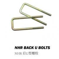 Buy cheap NHR BACK UBOLTS from wholesalers