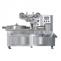 High Speed Full Automatic Hard Candy Pillow Packing Machine (Servo Drive) Manufactures