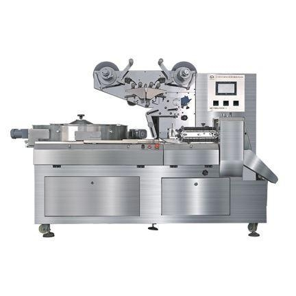 Quality Full Automatic Candy Packaging Machine for sale