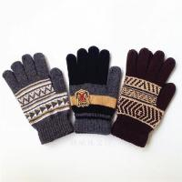 Buy cheap GLOVE2 from wholesalers