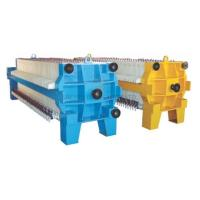 Buy cheap Hydraulic Type Filter Press from wholesalers