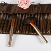 Buy cheap Brown color 24pcs makeup brush set with PU leather bag from wholesalers
