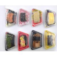 Buy cheap Plastic Sushi Box from wholesalers