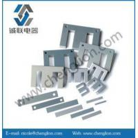 UI Lamination Silicon Steel Transformer Iron Core Manufactures