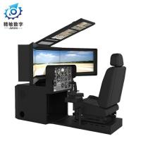 Professional 9D VR 2 Seats Egg Chair Simulator Manufactures