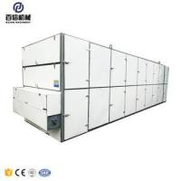 China Stainless Steel Tea Leaf Drying Machine/Fruit Drying Machine/Small Grain Dryer on sale
