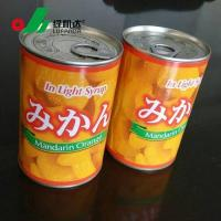 Buy cheap Canned Mandarin Orange in Juice from wholesalers