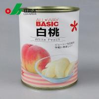 Buy cheap Canned White Peaches from wholesalers