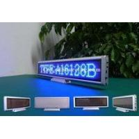 Indoor Electronic Message LED Signs|P3 Blue Color 16x128 dots Desktop LED Board Manufactures