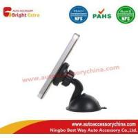 Buy cheap Magnetic Phone Holder & iPad Holder from wholesalers