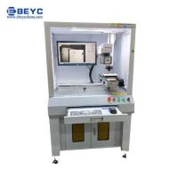 CCD Visual Position Laser Marking Machine Manufactures