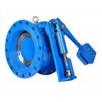 Buy cheap Tilting Disc Check Valve from wholesalers