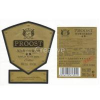 Custom Printed Adhesive Wine Bottle Labels Manufactures