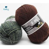 Buy cheap New Fashion baby yarn high quality cheap price hand knitting wool yarn hot from wholesalers