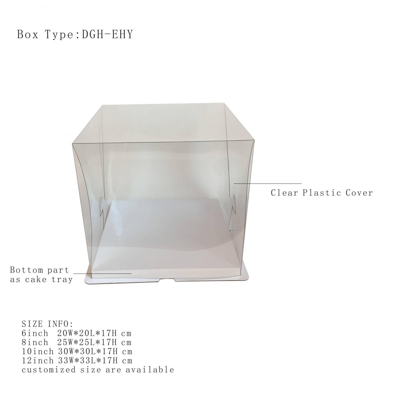 China 2 component clear plastic cake box with plastic cover and paper bottom on sale