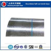 China from Guanxian Manufacture 24 gauge galvanized steel sheet price 925MM on sale
