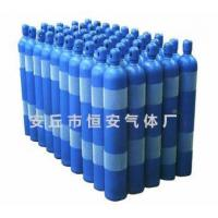 Specialty Gases Manufactures