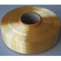 POLYESTER YARN FDY-400 Denier Manufactures