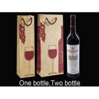 Cotton Handle Kraft Red Wine Gift Bag Manufactures