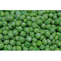 Buy cheap China Beans New crop china green peas exported wholesale from wholesalers